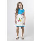"""Платье для девочки """"Царевна-Лягушка"""", рост 98 см, цвет бежевый"""