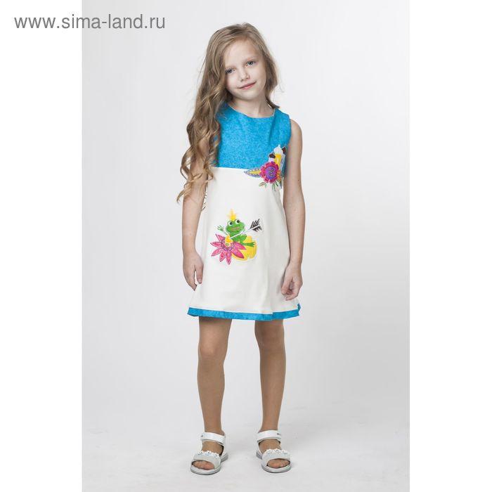 """Платье для девочки """"Царевна-Лягушка"""", рост 98 см, цвет бежевый (арт. 60814)"""
