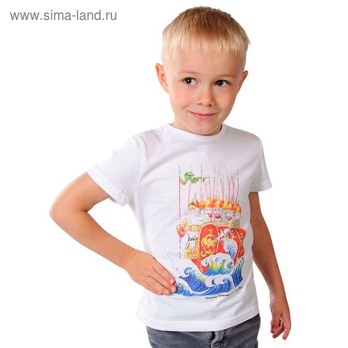 "Футболка для мальчика ""33 богатыря"", рост 104 см, цвет белый (арт. 100915)"