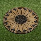 Плитка садовая, 30 х 30 см, пластик, набор 4 шт., шоколадная