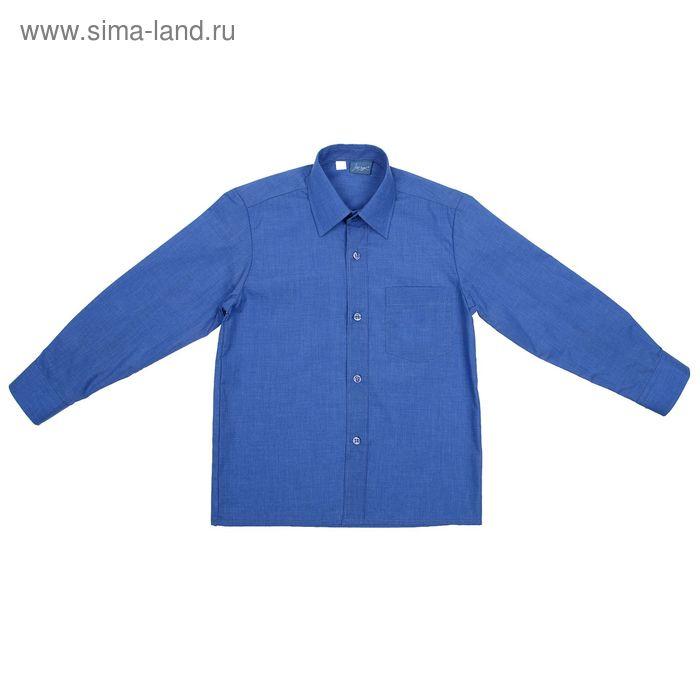 Сорочка для мальчика, рост 158-164 см (35), цвет океан 181Б