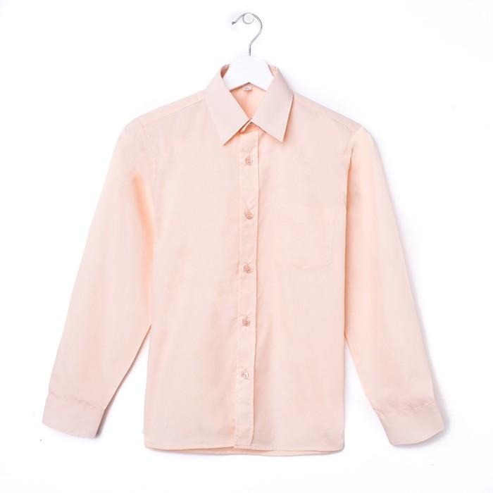 Сорочка для мальчика, рост 158-164 см (36), цвет персик 181Б-1