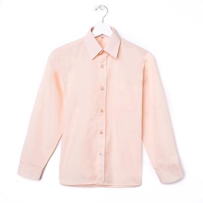 Сорочка для мальчика, рост 146-152 см (34), цвет персик 181Б