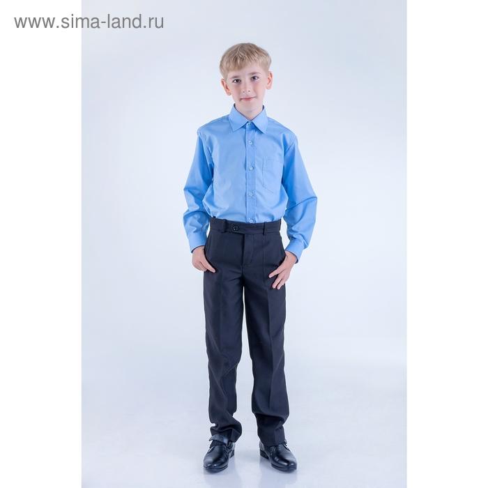 Сорочка для мальчика, рост 134-140 см (32), цвет светло-голубой 181А