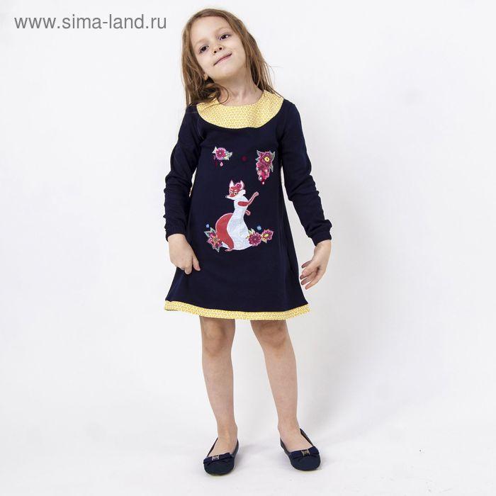 """Платье для девочки """"Лиса и виноград"""", рост 116 см, цвет синий (арт. 90115)"""