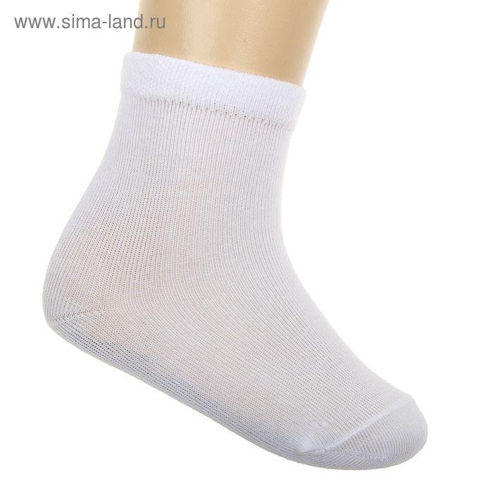 Носки детские (2 пары), р-р 10, рост 68-74 см, 6-9 мес, цвет белый