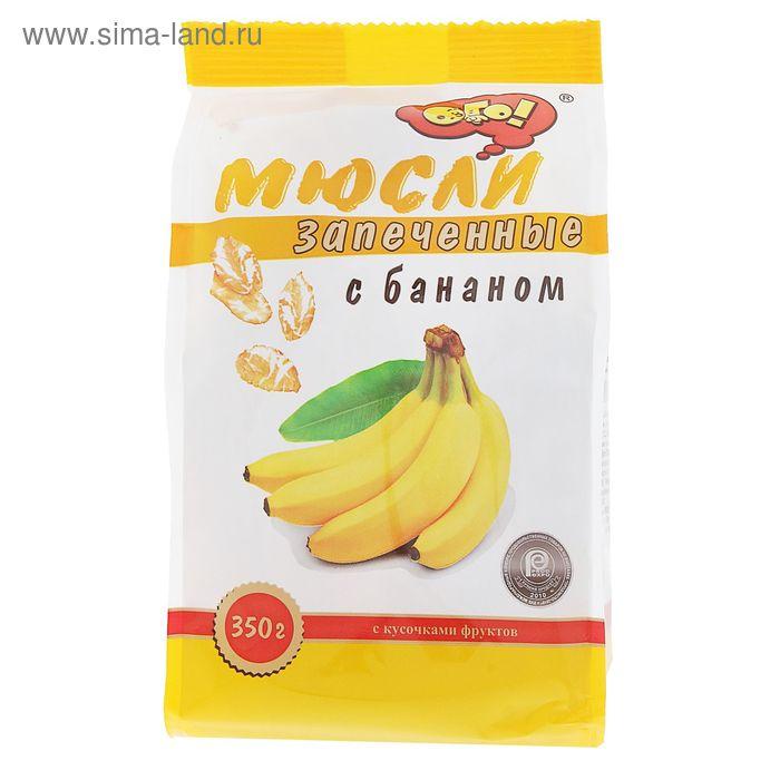 """Мюсли """"ОГО!"""", запеченные с бананом, 350 г"""