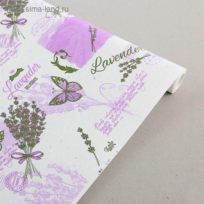 "Бумага упаковочная крафт ""Lavander"" сирень-фиолет-фисташка, 0.7 х 9 м"