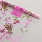 Малиновый-розовый-фисташковый