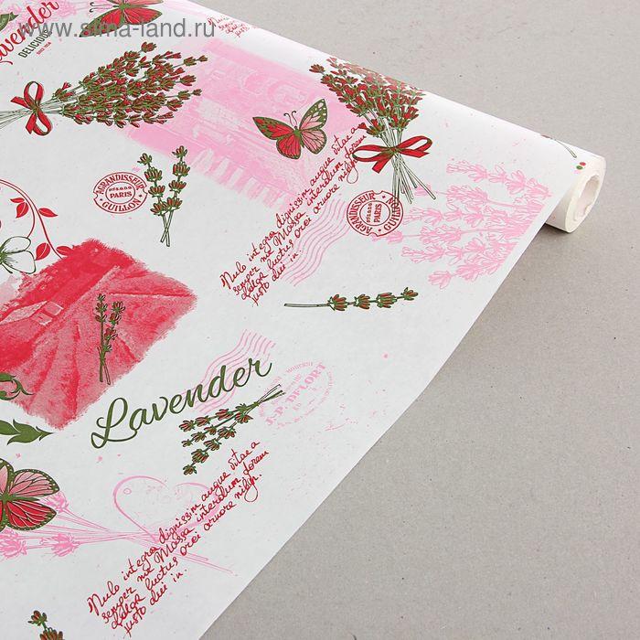 """Бумага упаковочная крафт """"Lavander"""" красный-розовый-фисташка, 0.7 х 9 м"""