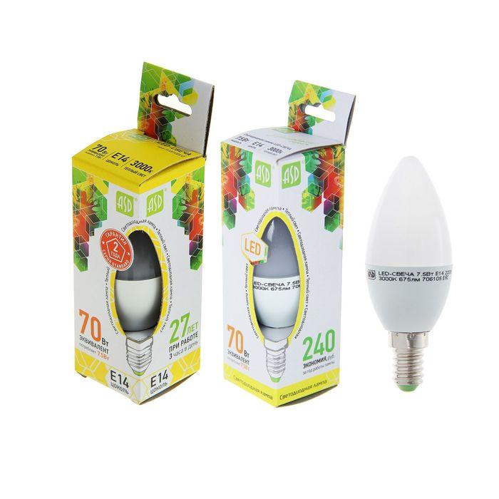 """Лампа светодиодная ASD, Е14, 7.5 Вт,  3000 К, """"свеча"""""""
