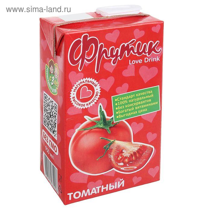 """Нектар """"Фрутик"""", томатный, 0,95 л"""
