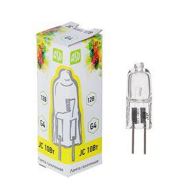 Лампа галогенная ASD, G4, 10 Вт, 12 В Ош