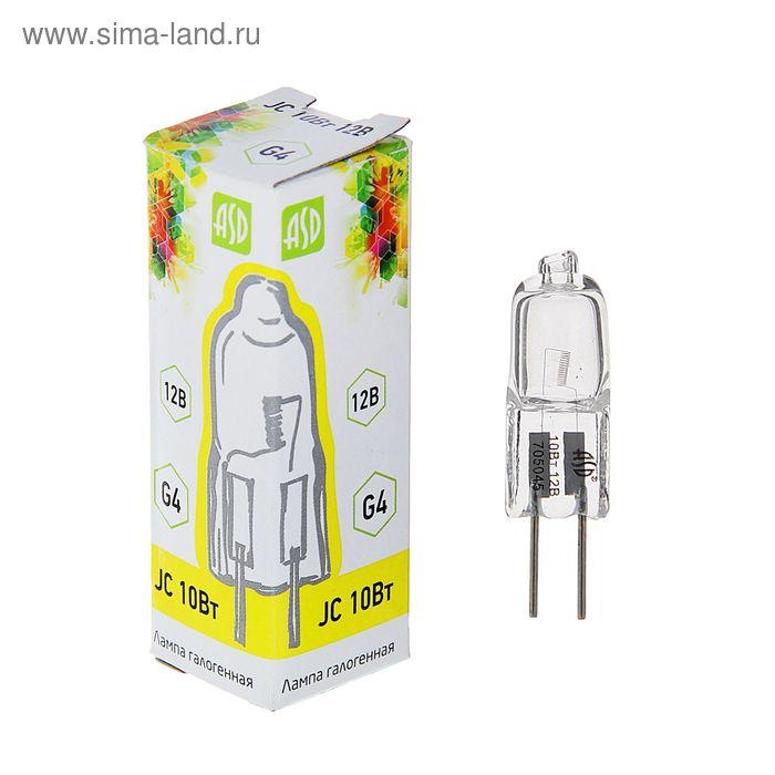 Лампа галогенная ASD, G4, 10 Вт, 12 В