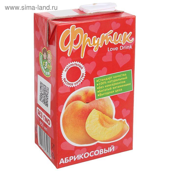 """Напиток """"Фрутик"""", абрикосовый, 0,95 л"""