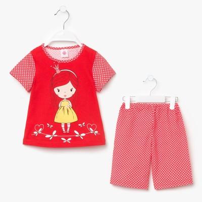 Пижама для девочки, рост 86-92 см (26), цвет красный
