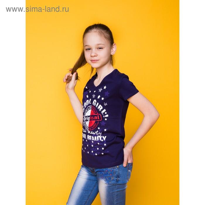 Футболка для девочки, рост 152 см (38), цвет фиолет Р107719_П