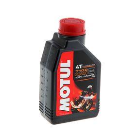 Моторное масло MOTUL 7100 4T 20W-50, 1 л