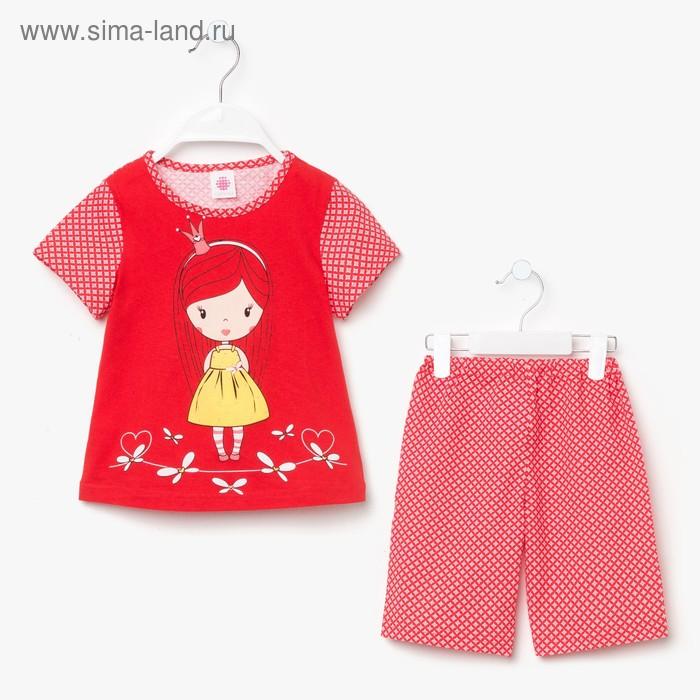 Пижама для девочки, рост 122-128 см (32), цвет красный Р207763_Д