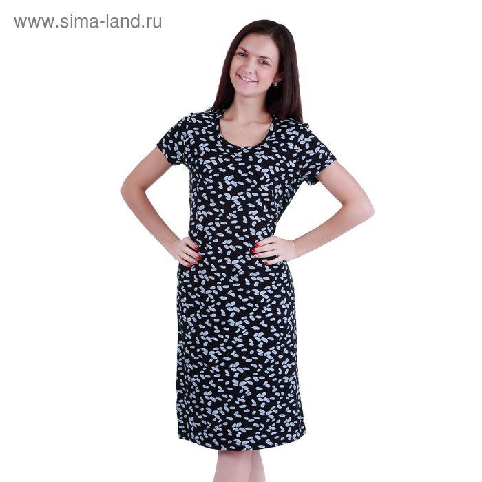 """Платье женское """"Осенние листья"""" Р708053, рост 158-164 см, р-р 52"""