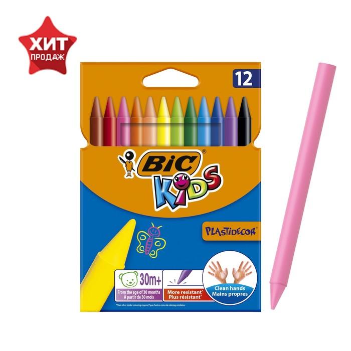 Цветные мелки 12 цветов, детские, пластиковые, ударопрочные, BIC Kids Plastidecor