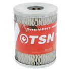Фильтр топливный TSN R эфт 165