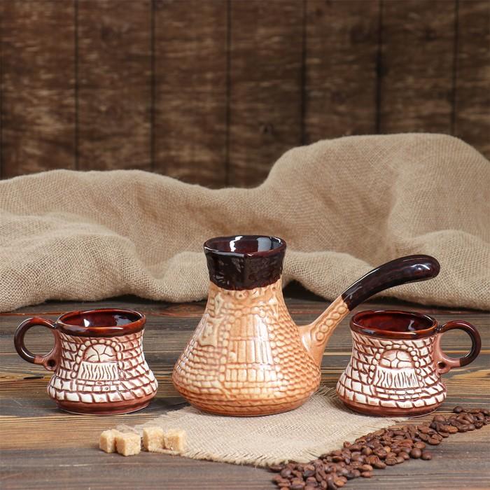 """Кофейный набор """"Таверна"""", 3 предмета, коричневый, 0.65/0.25 л"""