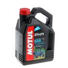 Моторное масло MOTUL ATV-UTV 4T 10W-40, 4 л