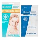 Пластырь Extraplast, охлаждающий от головной боли, 3 шт