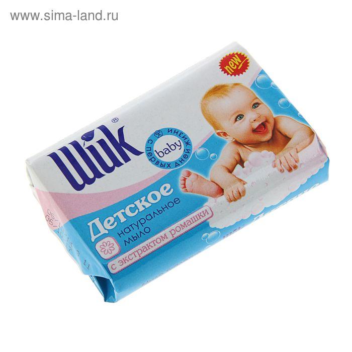 """Мыло детское  """"ШИК"""" с экстрактом Ромашки, 70гр."""