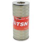 Фильтр масляный TSN R эфм 139