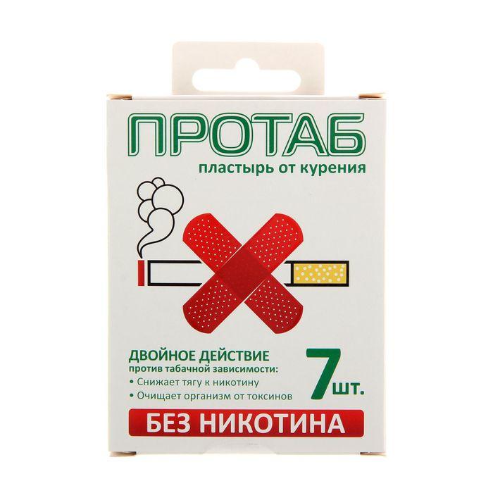 """Пластырь от курения """"Протаб"""", 7 шт"""