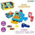 Касса-калькулятор «Поиграем в магазин-2», с аксессуарами