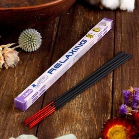 """Благовония  Sarathi """"Aromatherapy Relaxing"""", 8 палочек в упаковке, четырёхгранник"""