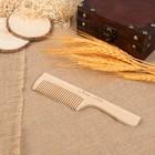 Расческа деревянная с ручкой