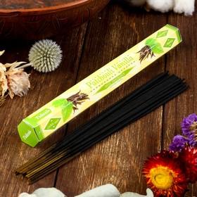 Incense Sarathi