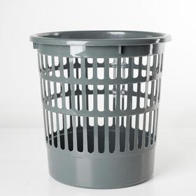 Корзина для мусора «Офисная», 9,5 л, цвет МИКС