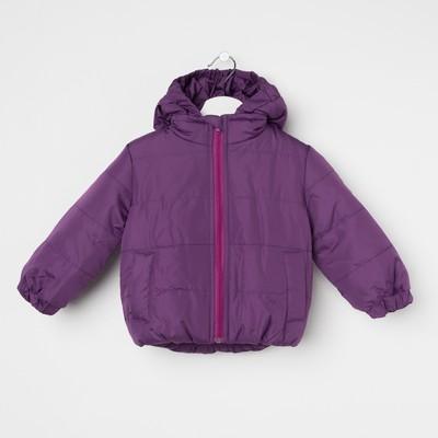 Куртка для девочки балон, рост 92 см, цвет фиолетовый_КУД 02-21