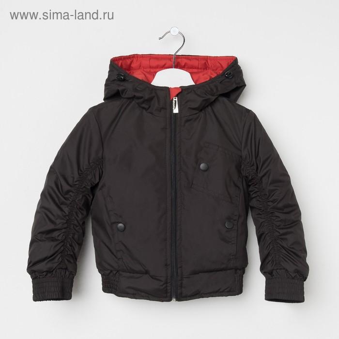 Куртка для мальчика, рост 134 см, цвет черный_КМ 01-48