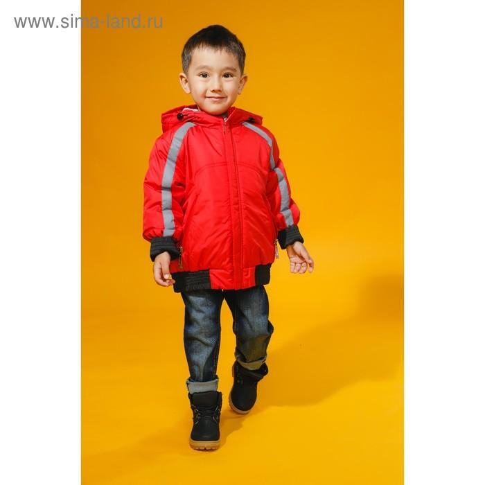 Куртка для мальчика, рост 140 см, цвет красный_КМ 02-57