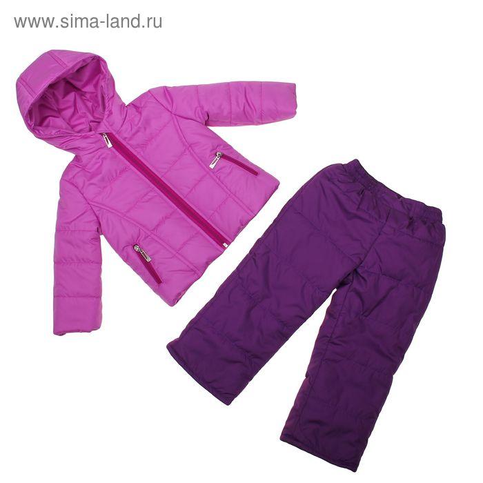 Костюм для девочки (куртка+брюки), рост 98 см, цвет сирень/фиолетовый_КОД 02-22