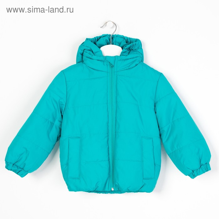 Куртка для девочки балон, рост 98 см, цвет бирюза_КУД 02-42