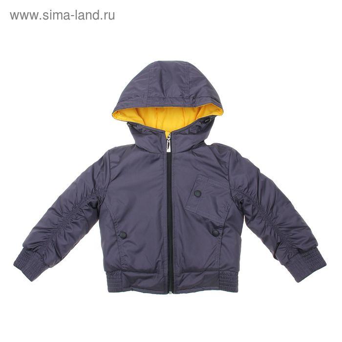 Куртка для мальчика, рост 92 см, цвет серый_КМ 01-31