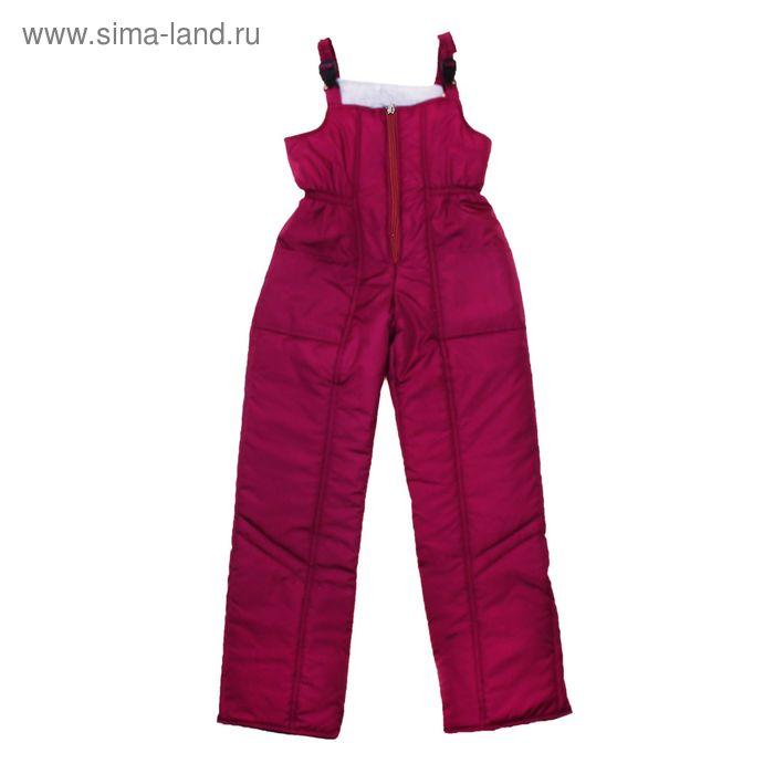Полукомбинезон для девочки, рост 128 см, цвет бордо_ПК 02-27