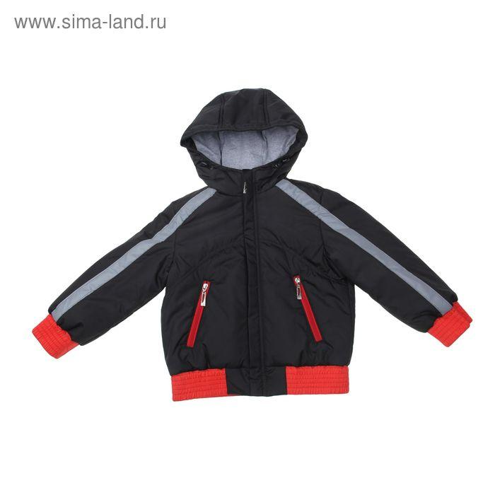 Куртка для мальчика, рост 134 см, цвет черный_КМ 02-16