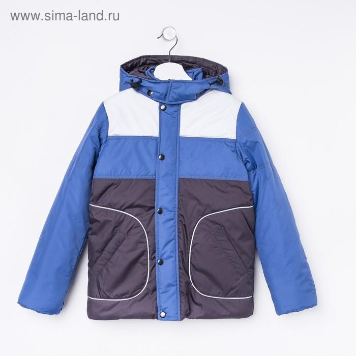 Куртка для мальчика, рост 140 см, цвет серый/голубой/белый_КМ 03-14