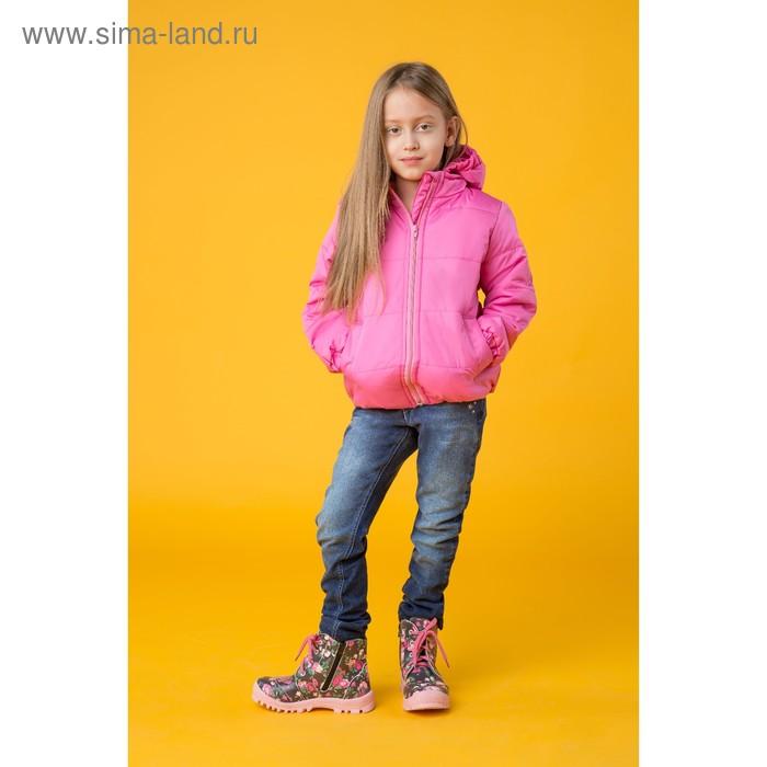 Куртка для девочки балон, рост 128 см, цвет розовый_КУД 02-17