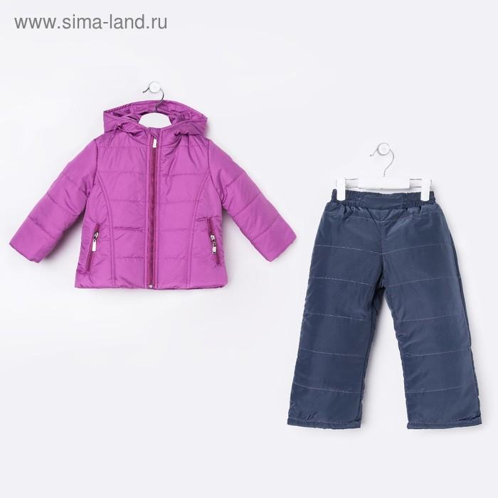 Костюм для девочки (куртка+брюки), рост 92 см, цвет сирень/серый_КОД 02-11