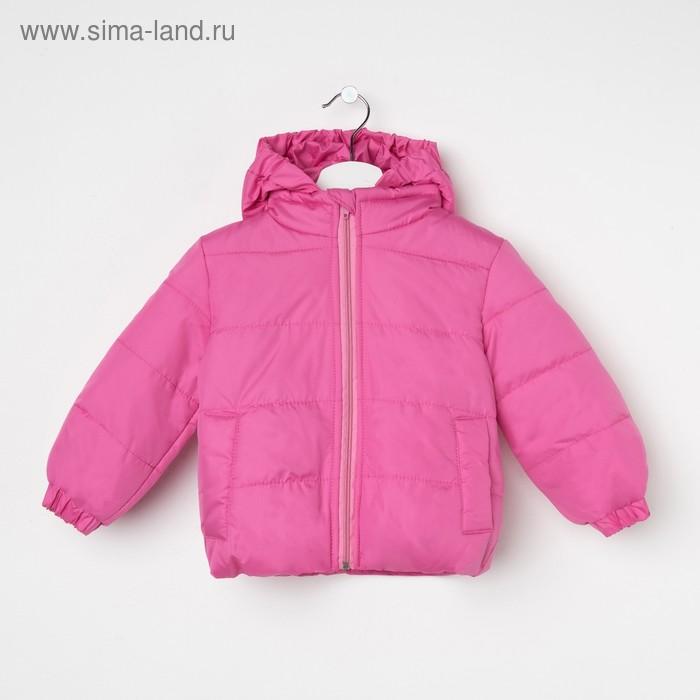 Куртка для девочки балон, рост 92 см, цвет розовый_КУД 02-11