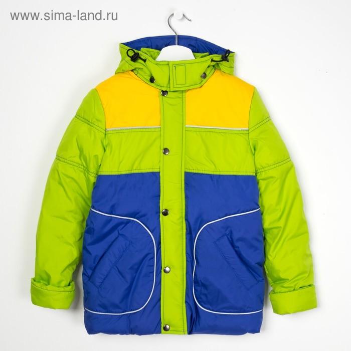 Куртка для мальчика, рост 122 см, цвет василек/лайм/желтый_КМ 03-21